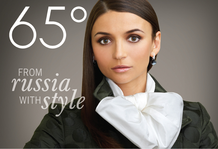 Natasha Chalenko is on the cover of 65° Magazine